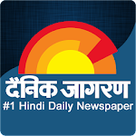 Hindi News-India Dainik Jagran 3.0.3 Apk