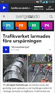 Sveriges Radio bokmärkesapp