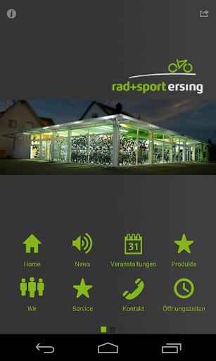 rad+sport ersing
