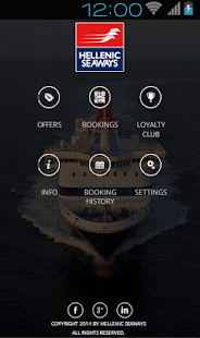 Hellenic Seaways- screenshot thumbnail