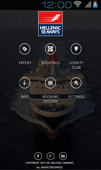 Hellenic Seaways- screenshot