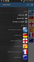 Screenshot of Korabia STATS