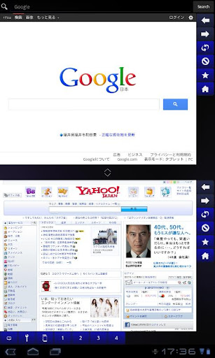 WBrowser