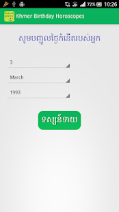 Khmer Birthday Horoscopes