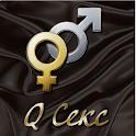 Q Sex logo
