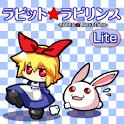 ラビット★ラビリンスLite icon