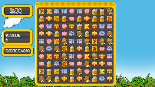Habbo Puzzle