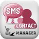 Sms & Contact Manager