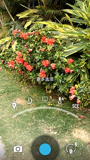 HDCam - 高清攝像機