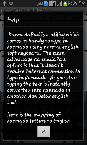 Download Kannada Pad APK latest version App by AndroidSMR