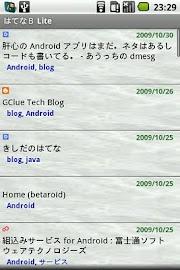 Hatena Bookmark Lite Screenshot 1