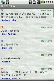 Hatena Bookmark Lite Screenshot 1