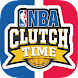 NBA CLUTCH TIME『NBA公式』クラッチタイム! Android