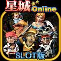 星城Online-SLOT版 icon
