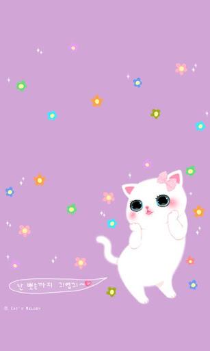 CUKI Theme Cute Cat paper