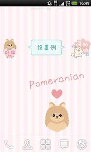 玩個人化App|*ポメラニアン* デジタル時計ウィジェット免費|APP試玩