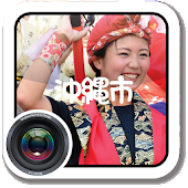 Okinawa city in Smartphone