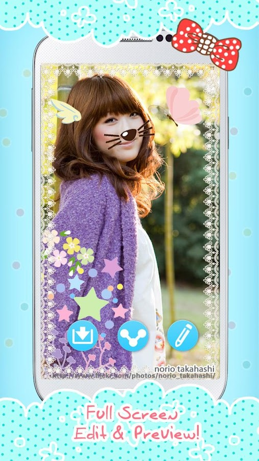 My Photo Sticker 2- screenshot