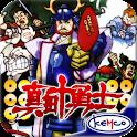 RPG 真田十勇士 - KEMCO