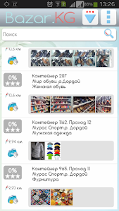 Bazar.KG screenshot 1