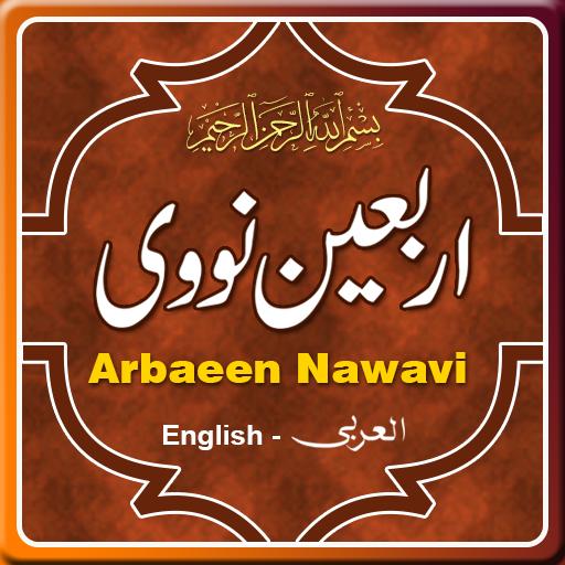 Arbaen腦威阿拉伯語英語 書籍 LOGO-阿達玩APP