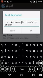 Cherry Keyboard (မွၵ်ႇၵွၼ်)- screenshot thumbnail