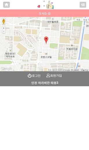 【免費商業App】인천 아라비안 따봉3-APP點子