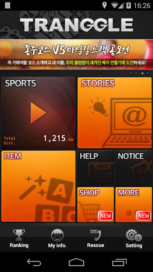 TRANGGLE GPS - screenshot