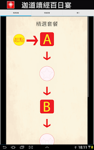 Medical Calculators - Cornell University