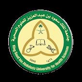 KSAU-HS Events