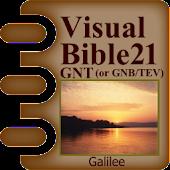 Visual Bible 21 GNT or GNB/TEV