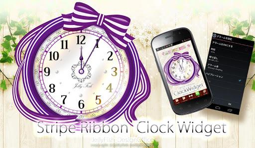 ストライプリボンの時計ウィジェット☆パープル