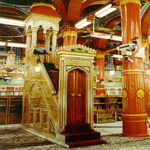 Khoutba ALHARAM