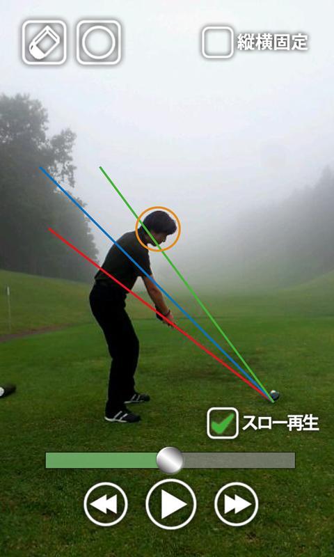 flirting moves that work golf swing video app games
