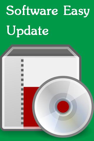 Software Easy Update