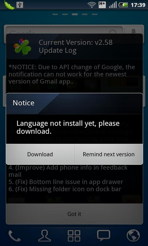 GO LauncherEX Malay language p- screenshot