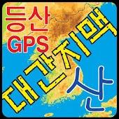 등산지도 대간지맥 GPS