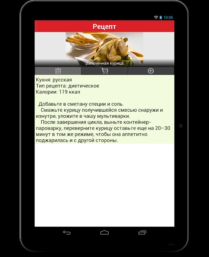 рецепты йогуртов для мультиварки филипс 3039