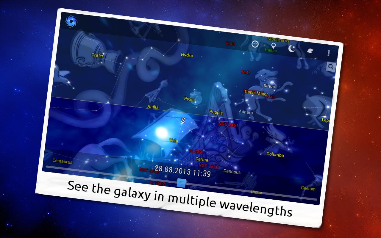 vortex planetarium astronomy apk
