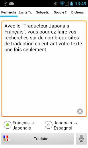 Traducteur Japonais-Français