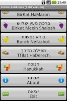 Screenshot of Siddur Ashkenaz (Paid Version)