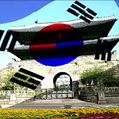 SouthKoreaFlag3DLWP