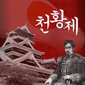 일본_천황제 icon