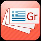 Greek Flashcards icon