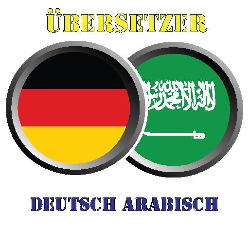 Übersetzung Deutsch Arabisch