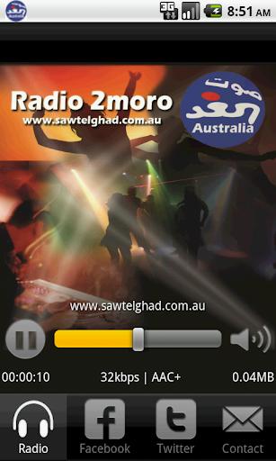 Sawt El Ghad Radio 2moro