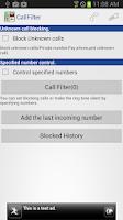 Screenshot of Call Filter