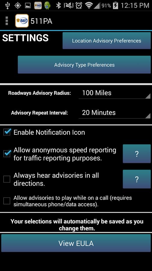 511PA - screenshot