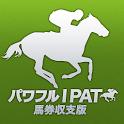 パワフルIPAT 馬券収支版 icon
