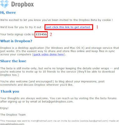 Dropbox註冊篇-04.邀請信